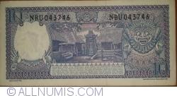 Image #2 of 10 Rupiah 1963