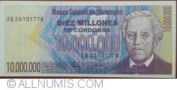 Image #1 of 10 000 000 Cordobas ND(1990)
