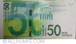 Image #2 of 50 New Shekels 2014