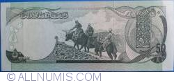 50 Afgani 1977 (SH 1356 - ١٣٥٦)