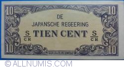 Image #1 of 10 Cents ND(1942)