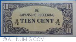Imaginea #1 a 10 Cents ND(1942)