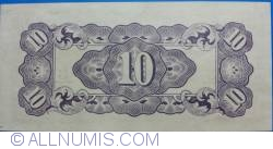 10 Cents ND(1942)