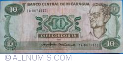 Image #1 of 10 Córdobas 1985 (1988)