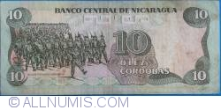Image #2 of 10 Córdobas 1985 (1988)