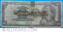 Image #1 of 10 Cruzeiros Novos on 10 000 Cruzeiros ND(1967)