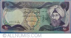 Image #1 of 10 Dinars 1982 (AH 1402) - (١٤٠٢ - ١٩٨٢)
