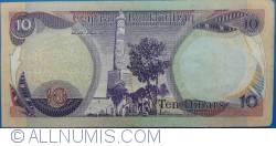 Image #2 of 10 Dinars 1982 (AH 1402) - (١٤٠٢ - ١٩٨٢)