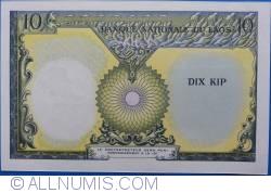 Image #2 of 10 Kip ND(1962)