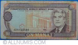 Image #1 of 10 Manat ND(1993)