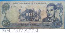 Image #1 of 100 Córdobas 1985 (1988)