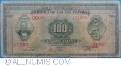 Image #1 of 100 Drachmai ND (1928) (on old 100 Drachmai 1927 (14. VI.) - Greece P#91a)