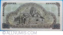 100 Drachmai 1941 (10. VII.)