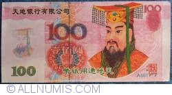 Image #1 of 100 HELLBANKNOTE  2000