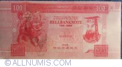 Image #2 of 100 HELLBANKNOTE  2000