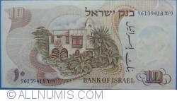 Image #2 of 10 Lirot 1968 (JE 5728)
