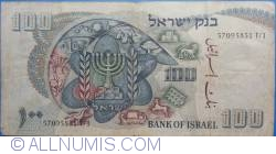 Image #2 of 100 Lirot 1968 (JE 5728 - תשכ״ח)