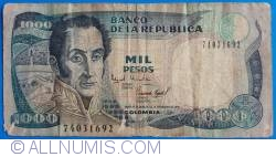 Image #1 of 100 Pesos 1994 (01. XI.)