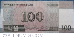 Image #2 of 100 Won 2008 (2009)