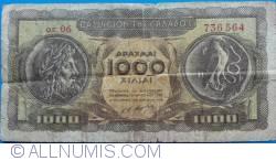 Image #1 of 1000 Drahmai 1950 (10. VII.)