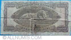 Image #2 of 1000 Drahmai 1950 (10. VII.)