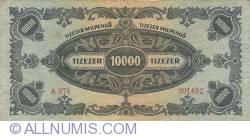 Imaginea #1 a 10 000 Milpengö 1946 (29. IV.)
