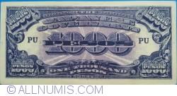 Imaginea #1 a 1000 Peso ND(1945)