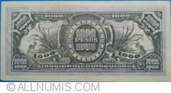 Imaginea #2 a 1000 Peso ND(1945)