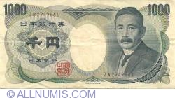 Image #1 of 1,000 Yen ND (1993)
