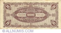 Imaginea #2 a 10 000 (Tizezer) B.-Pengö 1946 (3. VI.)