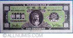 Image #1 of 10 000 Dollars - Paradise Bank