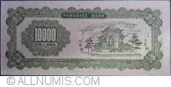 Image #2 of 10 000 Dollars - Paradise Bank