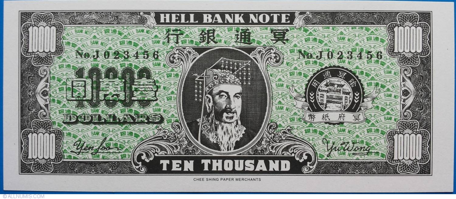 How Can You Buy Bitcoins >> 10 000 - Hell Bank Note, Hell Bank - Fantasy banknotes - Banknote - 5705