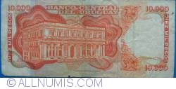 Image #2 of 10000 Pesos ND(1974) - Serie C
