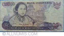Image #1 of 10 000 Rupiah 1985