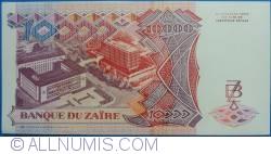 Image #2 of 10,000 Zaires 1989 (24. XI.)