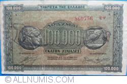 Imaginea #1 a 100 000 Drachme 1944 (21. I.)