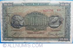 Image #1 of 100 000 Drahme 1944 (21. I.)