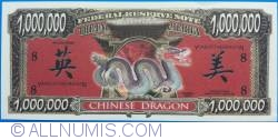 Image #1 of 1 000 000 Dollars 2003 - Year of the dragon