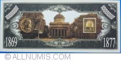 Image #2 of 1 000 000 Dollars - Ulysses S. Grant (1869-1877)