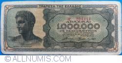 Image #1 of 1 000 000 Drachmai 1944 (29. VI.)