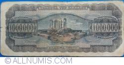 Image #2 of 1 000 000 Drachmai 1944 (29. VI.)