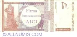 Image #2 of 1.000.000.000 Lei 1998 - Trustul miliardarilor
