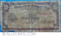 Image #1 of 10 Centavos ND(1949)