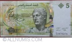 Image #1 of 5 Dinars 2013 (20. III.)