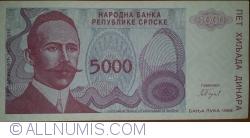5000 Dinari 1993