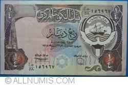 Image #1 of 1/4 Dinar L.1968 (1980-1991)