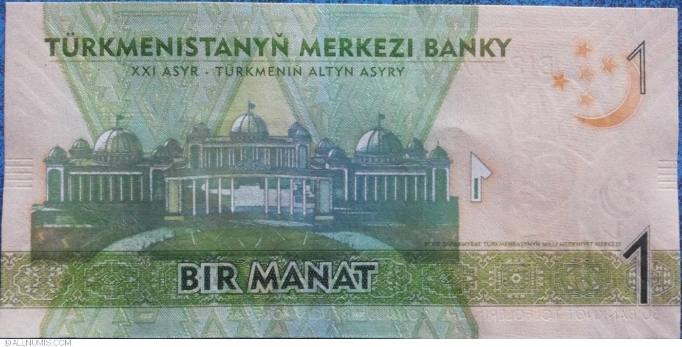 Turkmenistan 3 Pcs SET 1 5 10 Manat UNC P-29 30 31 2012 2014