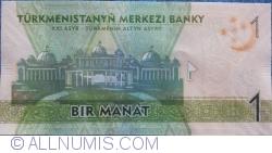 Image #2 of 1 Manat 2012