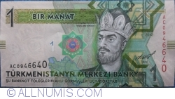 Image #1 of 1 Manat 2012